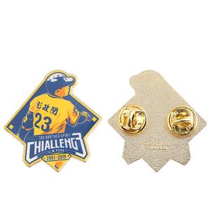 sport Commemorative badge